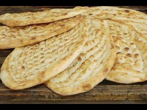 Suruçta ekmeğe %25 zam geldi Urfa Haber