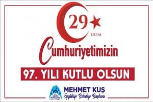 """Başkan Mehmet Kuş, """" Cumhuriyet, bağımsızlığın zaferdir Urfa Haber"""